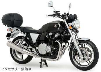 Les accessoires de la Honda cb1100